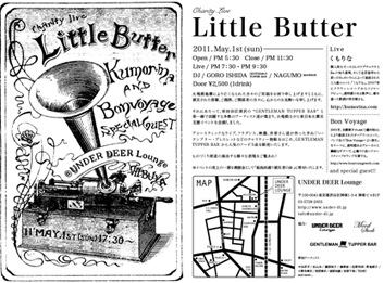 Little Butter 2011